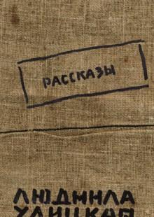 Обложка книги  - Женщины русских селений
