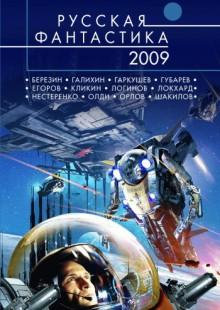 Обложка книги  - Три измерения времени