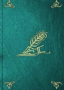 Обложка книги  - Краткое историческое начертание жизни лейбгвардии подпорутчика Феодора Михайловича Булгакова