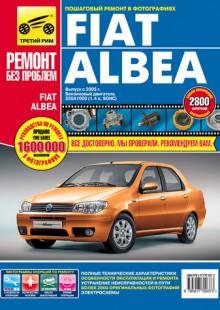 Обложка книги  - Fiat Albea. Выпуск c 2005 года. Бензиновый двигатель 1.4 л.: Руководство по эксплуатации, техническому обслуживанию и ремонту в фотографиях