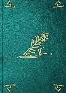 Обложка книги  - Избранные сочинения