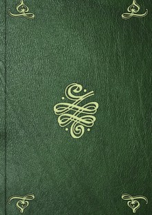 Обложка книги  - Мысли не вслух у деревяннаго дворца Петра Великаго