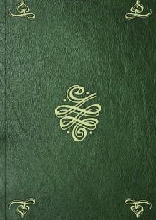 Обложка книги  - Общий гербовник дворянских родов Всероссийския империи, начатый в 1797 году. Ч. 7