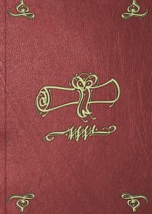 Обложка книги  - Указы императрицы Екатерины Алексеевны: Состоявшиеся с 1763 июля 1 го генваря по 1 е число 1764 года