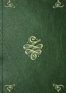Обложка книги  - Российский почт-календарь. Ч. 1, отделение 2, литера В
