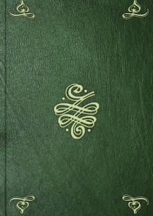 Обложка книги  - Речь о нравственном основании купеческаго сословия, силе внутренной промышленности и наследственных добродетелях российскаго купечества