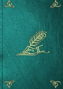 Обложка книги  - Торговля и торговые установления