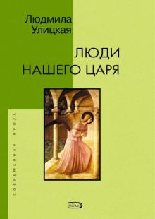 Обложка книги  - Утка
