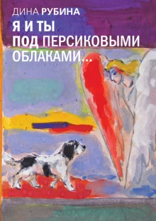 Обложка книги  - Вывеска