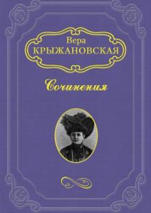 Обложка книги  - На Москве