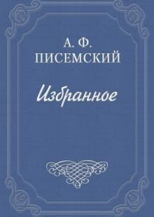 Обложка книги  - В водовороте