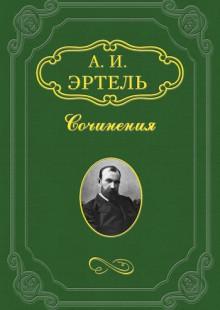 Обложка книги  - Карьера Струкова