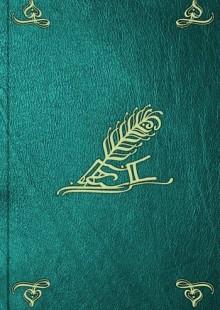 Обложка книги  - Чтения о русском языке т.1