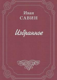 Обложка книги  - О мещанстве