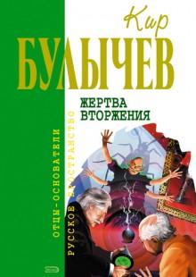 Обложка книги  - Уважаемая редакция!