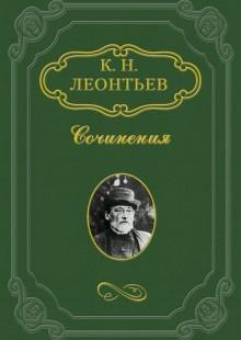 Обложка книги  - Лето на хуторе