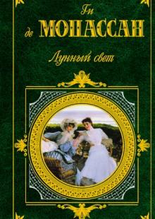 Обложка книги  - Вдова