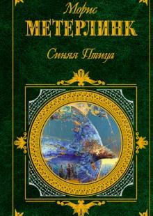 Обложка книги  - Стихотворения из сборника «Теплицы»
