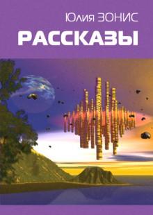Обложка книги  - Шкурка