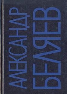 Обложка книги  - Орден республики