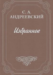 Обложка книги  - Дело братьев Келеш