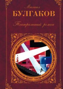 Обложка книги  - Иван Васильевич