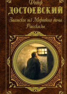 Обложка книги  - Мужик Марей