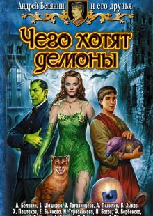 Обложка книги  - Комната, и никакой фантастики