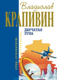 Обложка книги  - Лето кончится не скоро