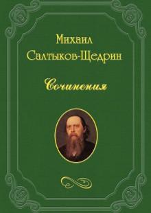 Обложка книги  - Подарок детям на праздник