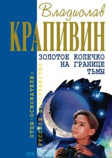 Обложка книги  - Шестая Бастионная