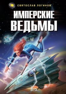 Обложка книги  - Вокруг Гекубы