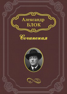 Обложка книги  - Памяти Августа Стриндберга