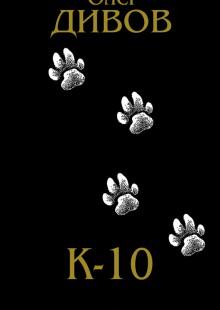 Обложка книги  - Мышки-кошки