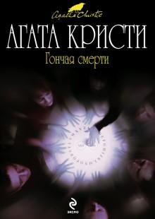 Обложка книги  - Цыганка