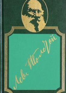 Обложка книги  - Труд, смерть и болезнь
