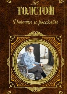 Обложка книги  - Поликрат Самосский