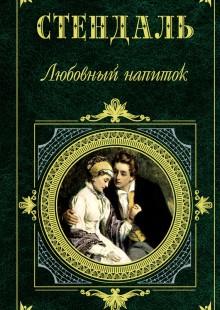 Обложка книги  - Федер