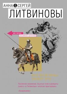 Обложка книги  - Все мужчины любят это (сборник)