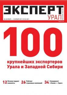 Обложка книги  - Эксперт Урал 38-2011