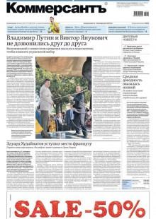 Обложка книги  - КоммерсантЪ 132/П