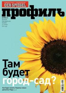 Обложка книги  - Профиль 40-2014