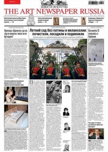 Обложка книги  - The Art Newspaper Russia №03-04 / июль-август 2012
