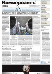Обложка книги  - КоммерсантЪ 127п
