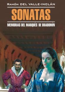 Обложка книги  - Сонаты. Воспоминания маркиза де Брадомина. Книга для чтения на испанском языке