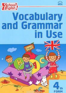 Обложка книги  - Английский язык. 4 класс. Сборник лексико-грамматических упражнений / Vocabulary and Grammar in Use 4
