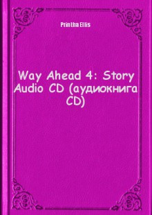 Обложка книги  - Way Ahead 4: Story Audio CD (аудиокнига CD)