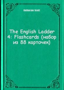 Обложка книги  - The English Ladder 4: Flashcards (набор из 88 карточек)