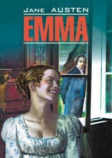 Обложка книги  - Эмма. Книга для чтения на английском языке