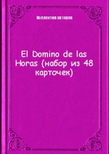 Обложка книги  - El Domino de las Horas (набор из 48 карточек)